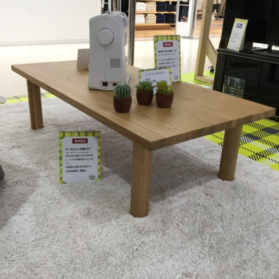 板と脚でできた木製テーブル 新生活