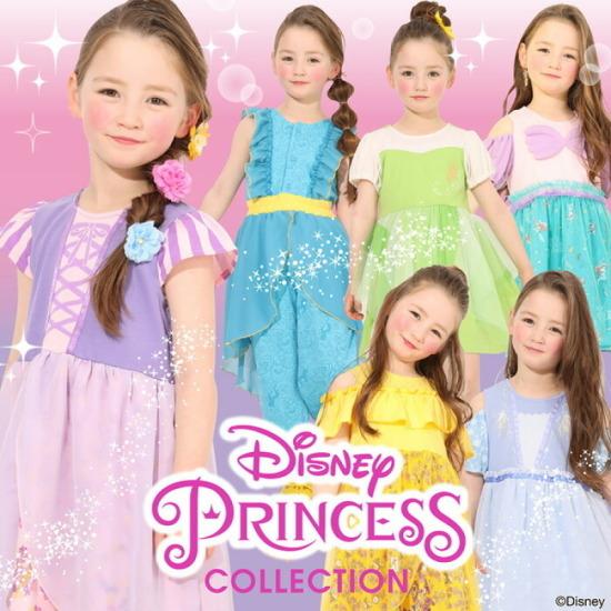 DISNEY★PrincessCollection☆ DISNEY,Princess,なりきり,