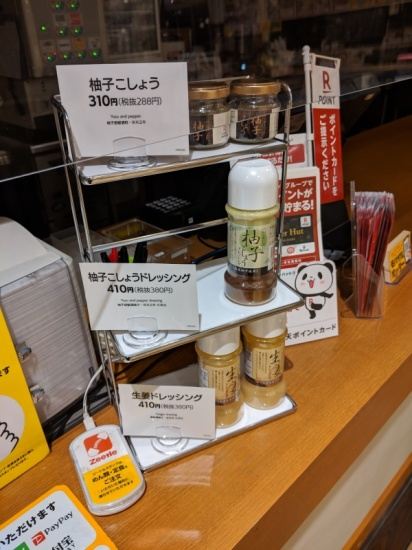 リンガーハットオリジナル商品販売開始!!