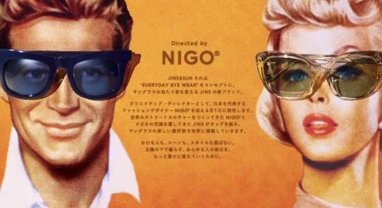 JINSからNIGO®監修のサングラスブランド誕生! NIGO,サングラス,JINS&SUN