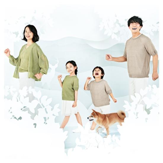 和紙のニット コムサ,ニット,キャンペーン,ファッション,夏コーデ