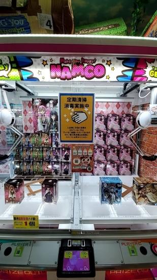 鬼滅の刃景品揃ってます! namco,ナムコ,加古川,鬼滅の刃,景品,人気