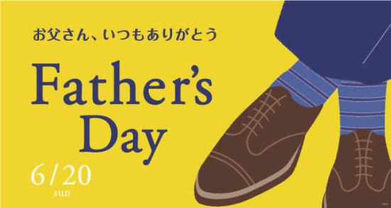 ☆Fathers Day!☆