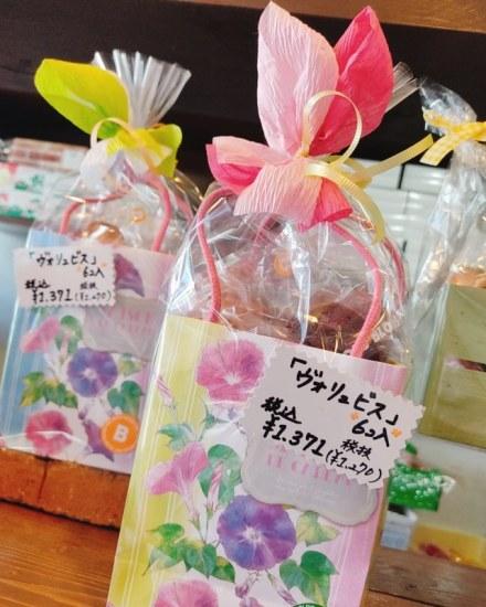 朝顔ギフト ヴォルュビス 100%北海道無塩発酵バター使用、焼き菓子、プレゼント、お中元、朝顔、夏、宅急便