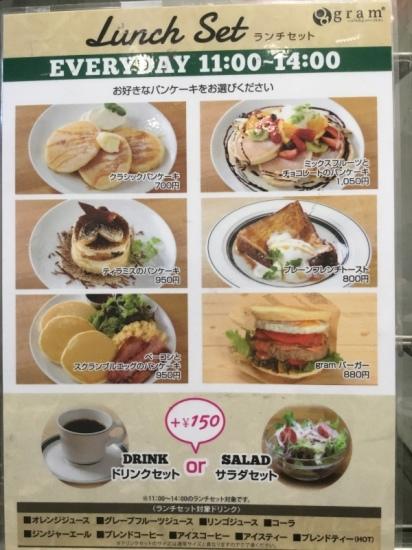 ランチタイムがお得!!