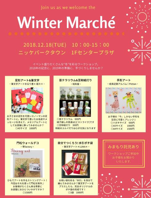 Winter Marche
