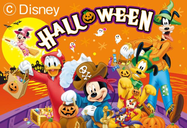 ディズニー英語システム Halloween 抽選会イベント